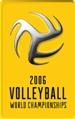 Волейбол. Чемпионат мира в Японии